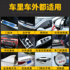 Double-sided adhesive super sticky strong transparent non-marking adhesive high-viscosity high-temperature resistant car with 3m double-sided tape car fixing
