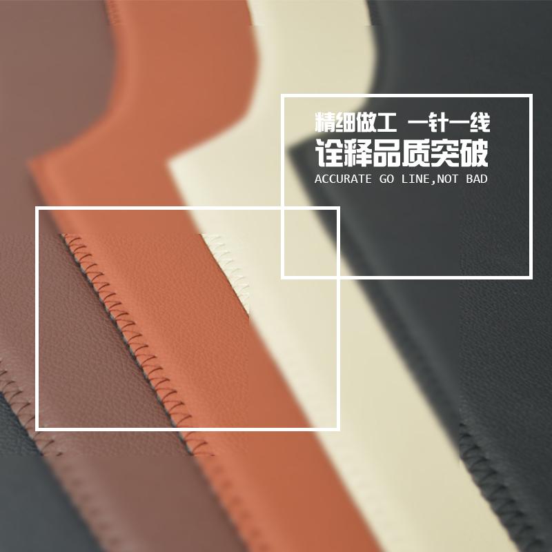 改装汽车配件专区 550 荣威 RX3 内饰荣威 360 座椅防踢垫荣威 i6 荣威