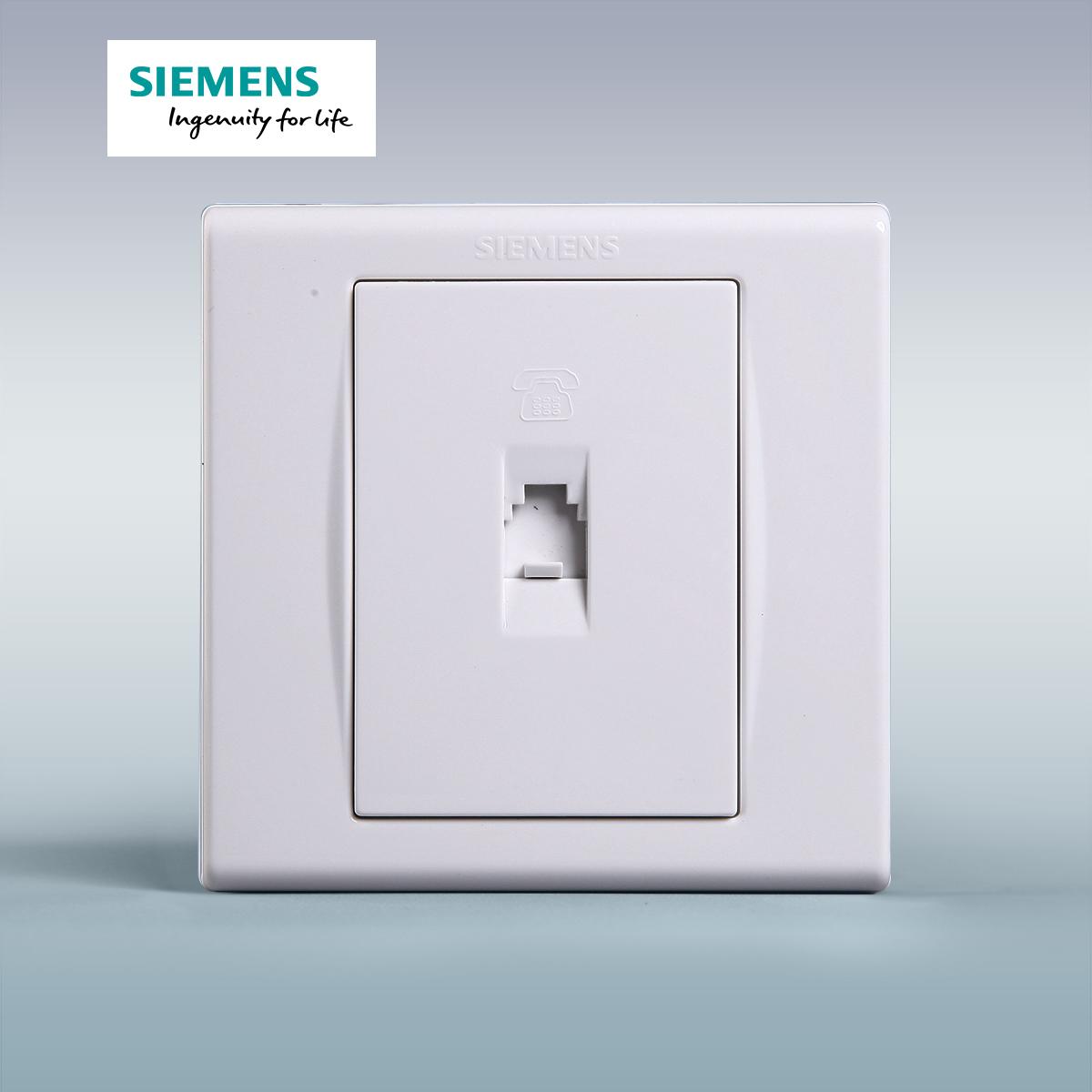西门子开关插座面板品宜雅白墙壁86型一位电话插座面板官方旗舰店