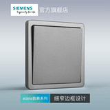 Siemens switch socket induced a typical dark gray silver midway switch panel official flagship
