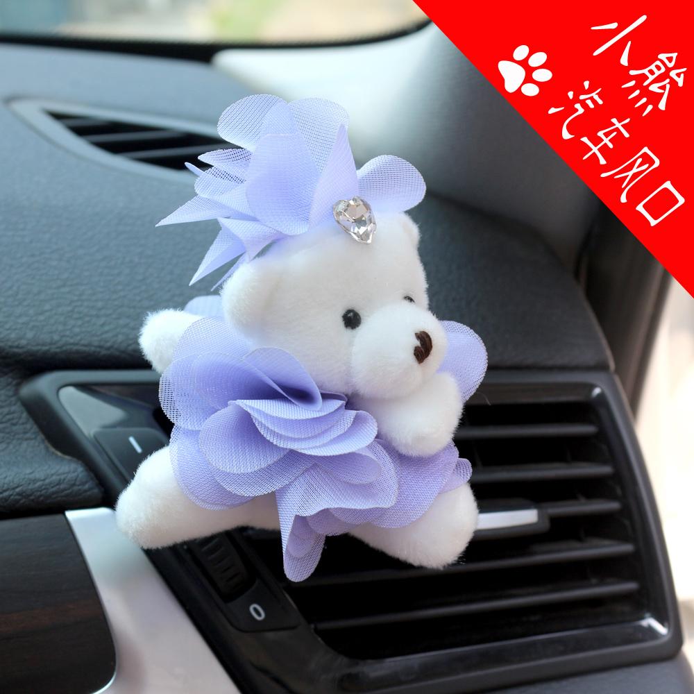 汽车内饰套装车饰卡通女方向盘后视镜套手刹排挡套安全带护肩套紫