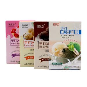 凯瑞玛硬冰淇淋粉自制家用雪糕材料哈根商用冰棍粉原料达斯