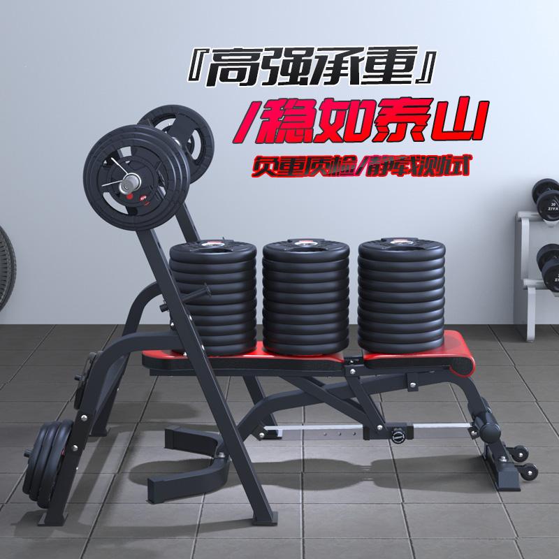 创思维多功能举重床杠铃床卧推架深蹲架家用哑铃凳健身椅健身器材