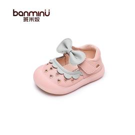 宝宝鞋婴儿学步鞋软底0-1一岁2女童公主鞋镂空透气单鞋春秋夏季款