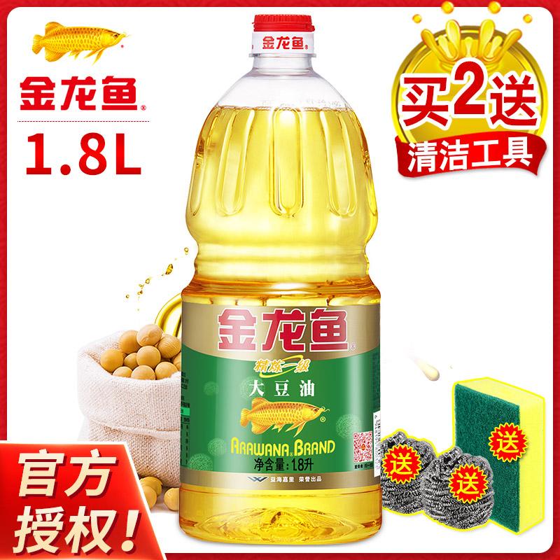 金龙鱼大豆油1.8L瓶装豆油一级植物油色拉油食用油小瓶装烘焙蛋糕