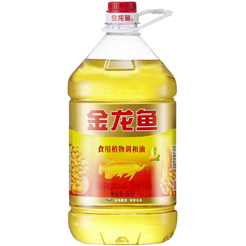 金龙鱼花生浓香食用调和油5L桶装压榨植物油家用厨房烹饪煎炸炒菜