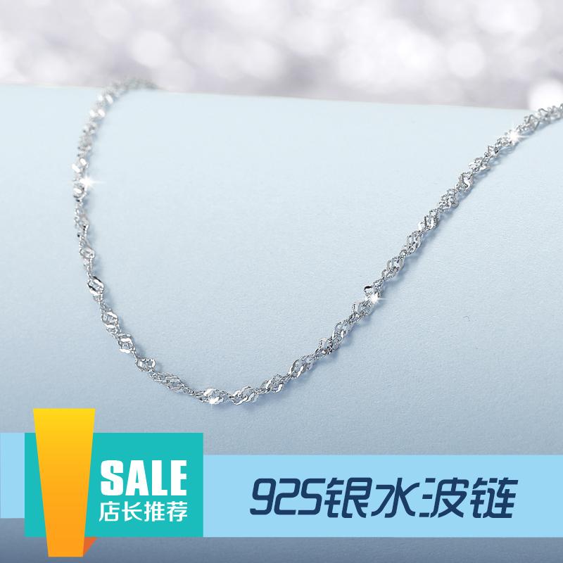 925银项链女日韩版简约无吊坠细锁骨短款银饰品配链单链