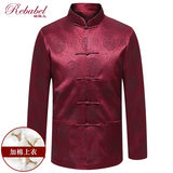Elderly female winter jacket costume lovers elderly grandparents had life birthday New Year Chinese style clothes