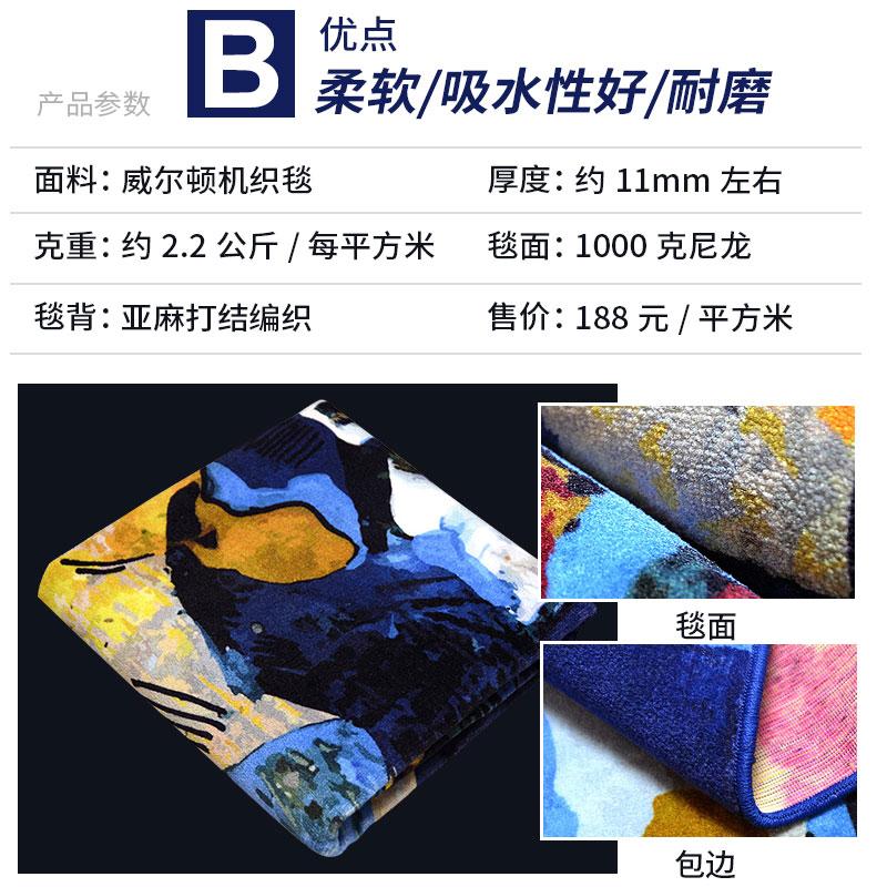 迎宾地毯定制logo电梯店名进门公司广告地垫订制脚垫图案定做尺寸