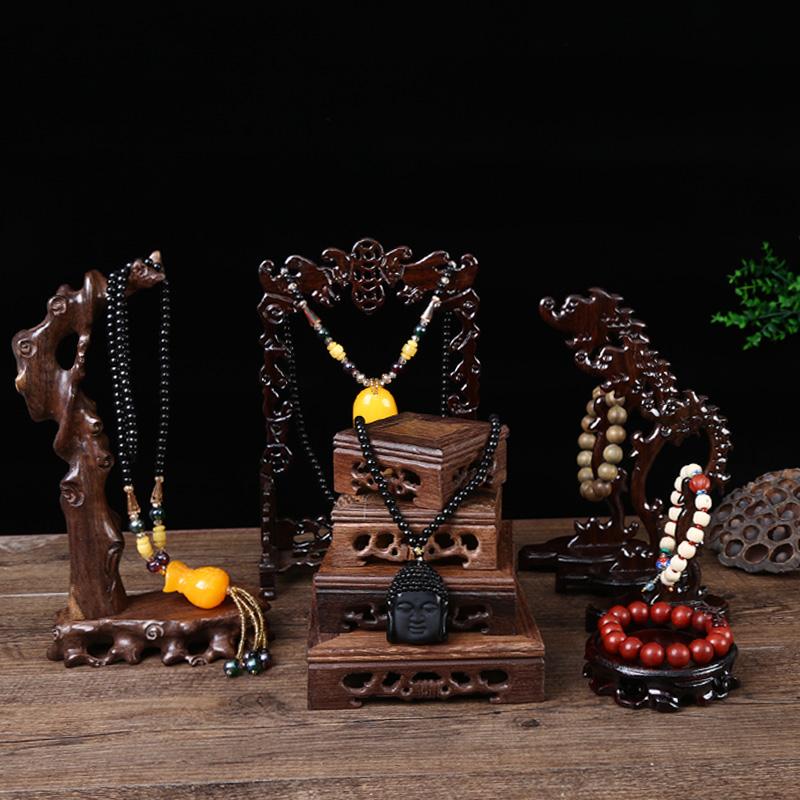 复古实木饰品架佛珠手串首饰底座文玩玉器展示道具摆件架拍摄道具