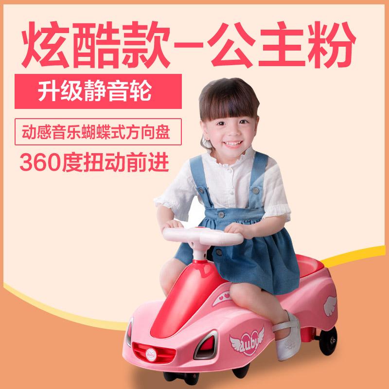 澳贝手推车幼儿童欢乐扭扭车带音乐滑行悠悠摇摆溜溜车子宝宝玩具