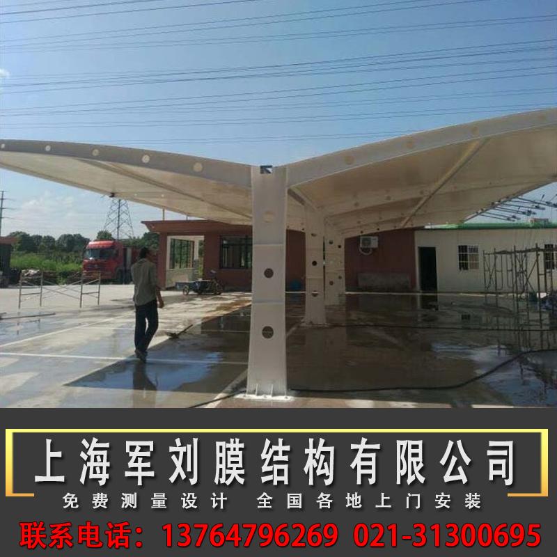 膜布膜结构停车棚汽车停车棚汽车棚遮阳棚自行车棚钢结构车棚 pvc
