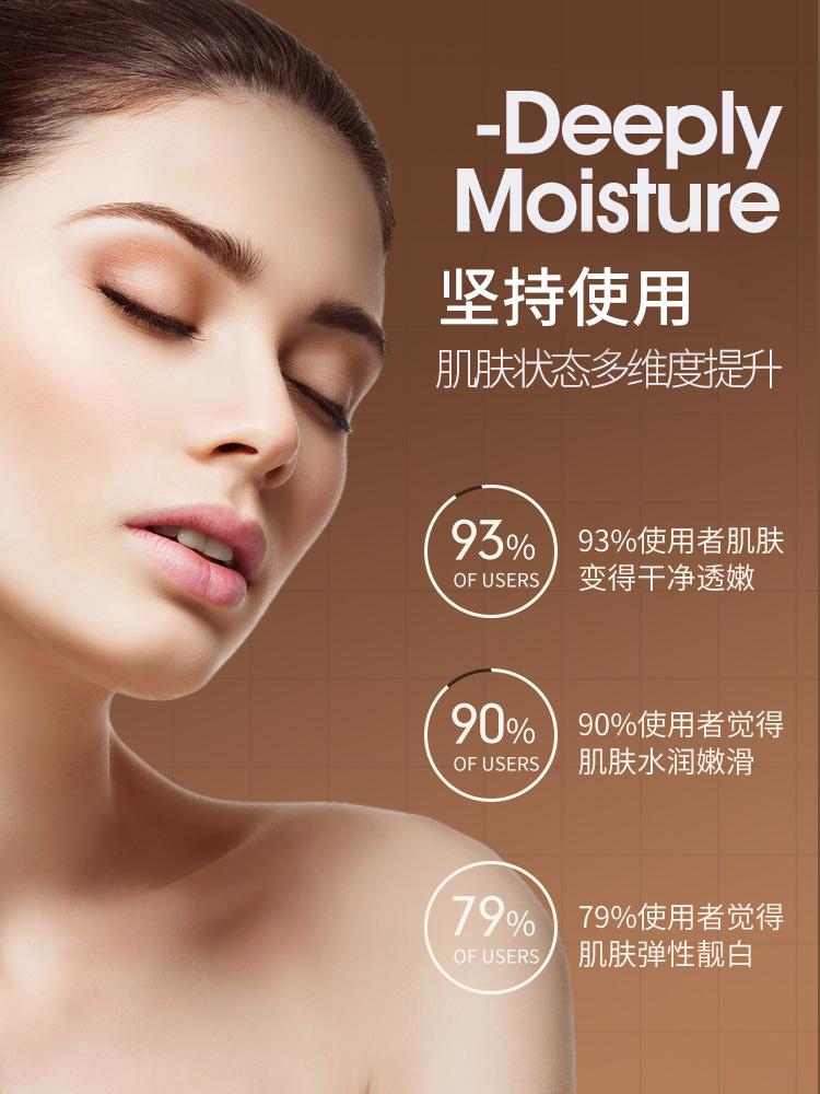 noto水乳套装补水保湿敏感肌护肤品控油学生女原液化妆品五件套P4