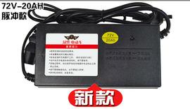 绿佳电动车原装正品充电器48V12Ah60V20Ah28Ah72V36脉冲修复断电