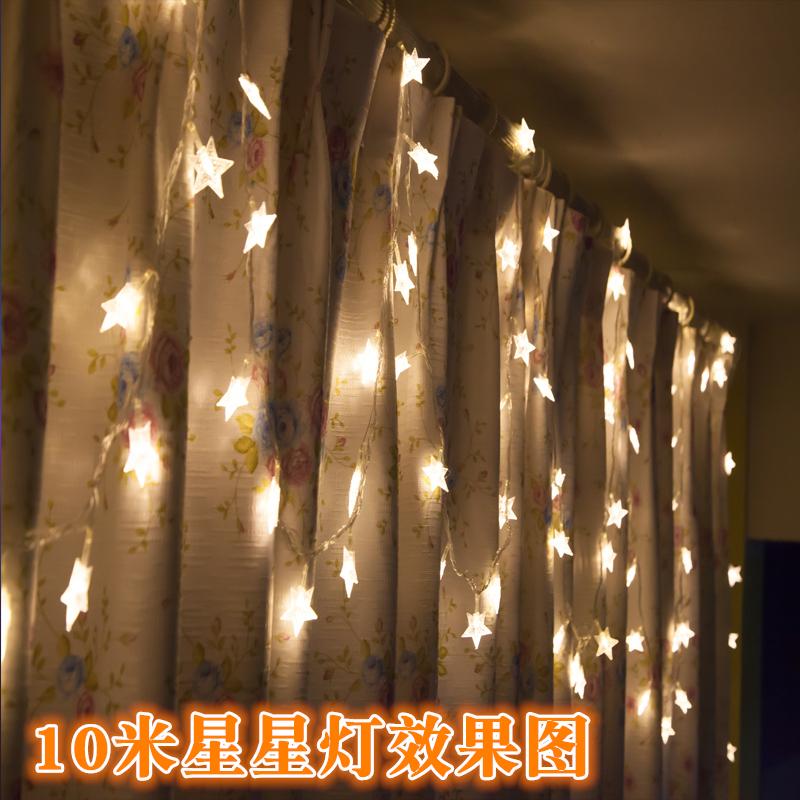 LED小彩灯闪灯串灯满天星星灯ins少女心卧室浪漫酒店民宿房间装饰