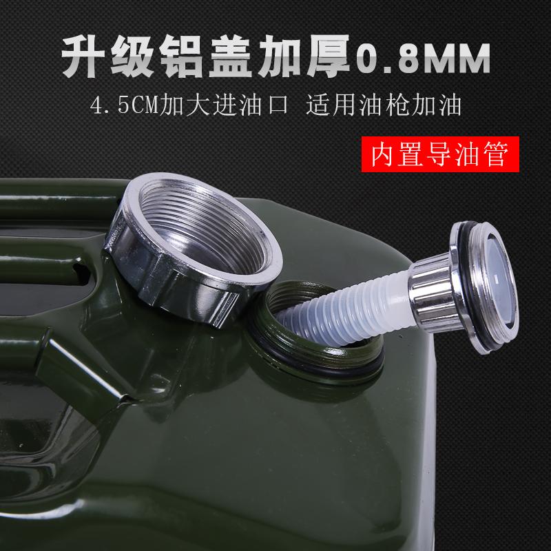 大客户专用 加厚汽油桶5升10升20升30L柴油壶铁油桶加油备用油箱