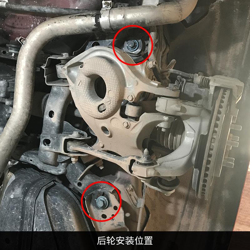福特野马/科迈罗改装专用底盘杯士轴承套衬加固加强化底盘操控