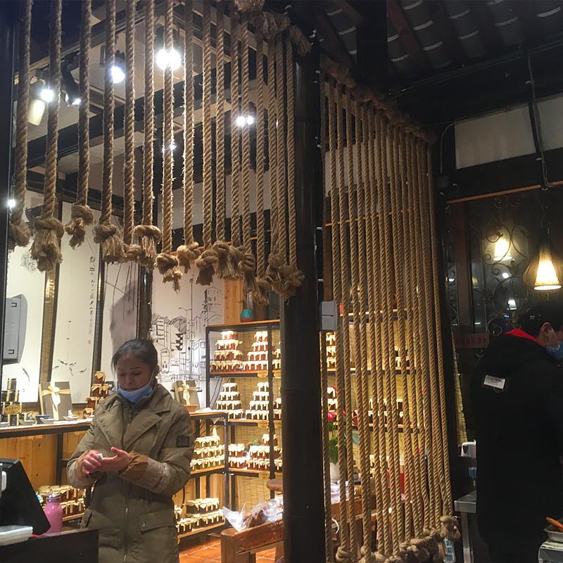 粗麻绳绳子手工编织客厅隔断吊灯麻绳装饰品捆绑楼梯管道拔河麻绳