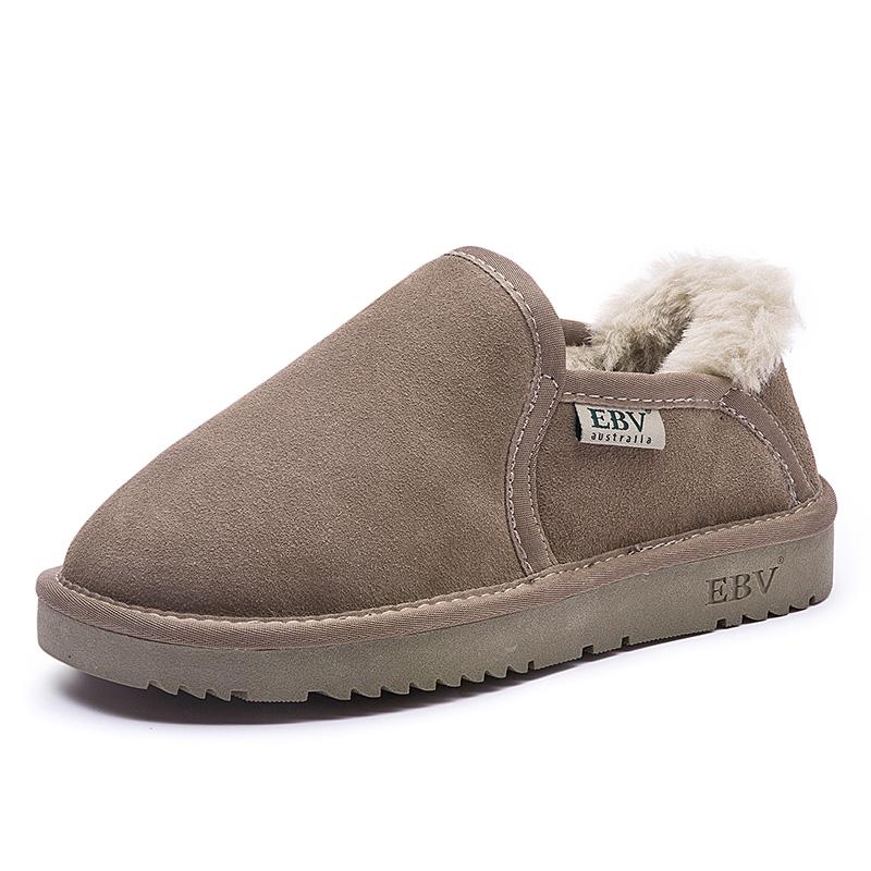 冬季新款真皮雪地靴女皮毛一体棉鞋加厚面包鞋女鞋加厚保暖一脚蹬