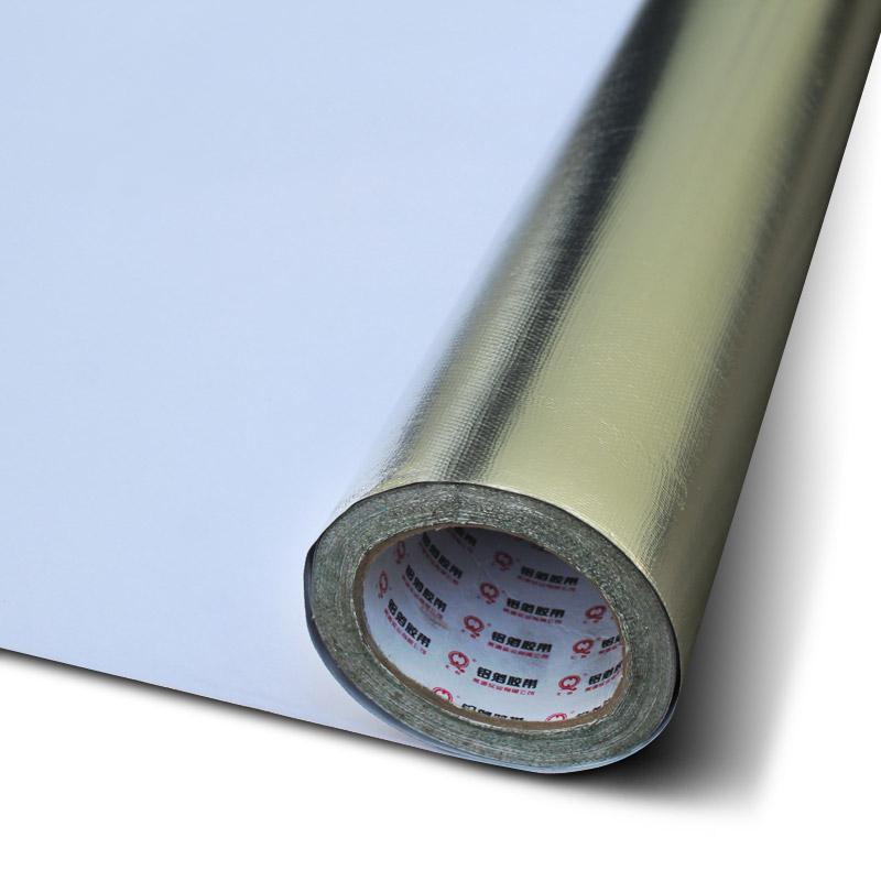 汇泉阻燃玻纤布铝箔胶带隔热耐高温防水反光网格布风管密封自粘型