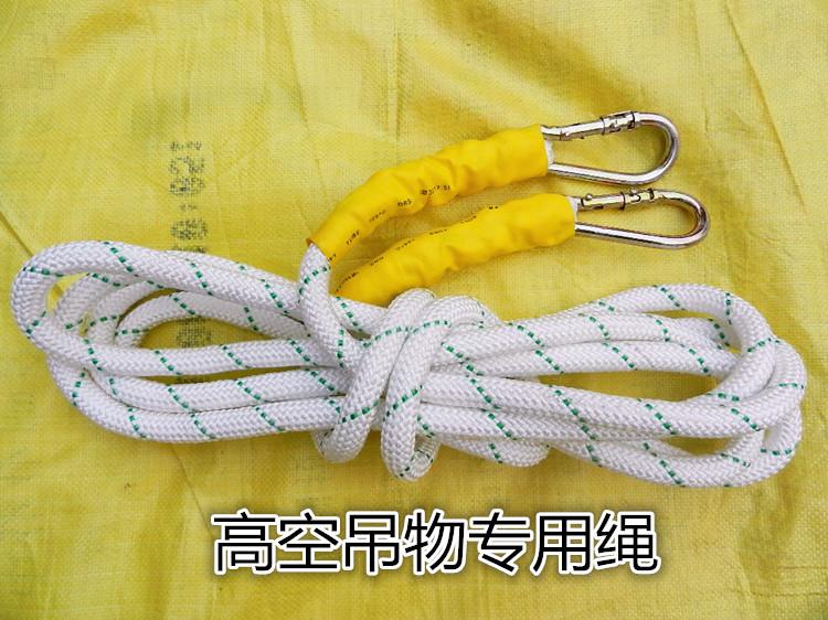 安全绳拖车绳逃生绳求救绳登山绳高空做业绳攀岩绳保险绳包邮绳
