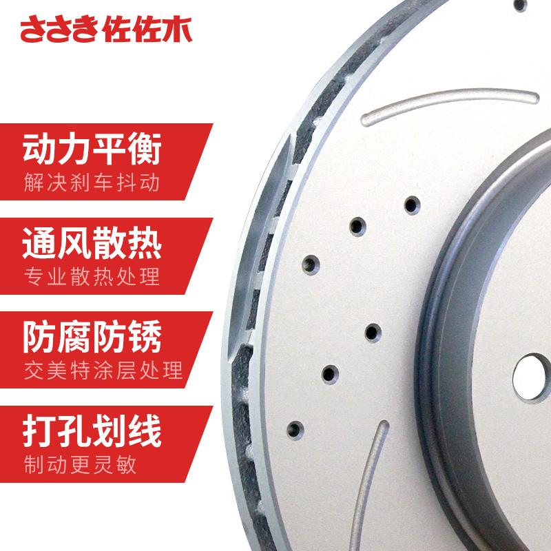 佐佐木适用于奇瑞风云旗云2威麟X5大众捷达汽车前刹车盘CDZ60303