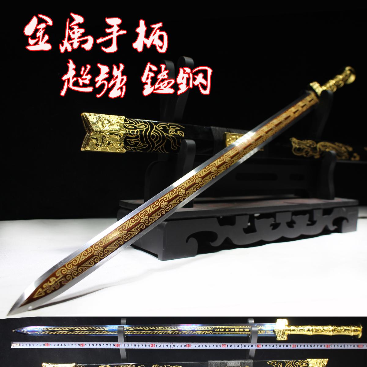 精品宝剑古剑镇宅刀剑冷兵器硬剑手工长剑锰钢八面剑未开刃