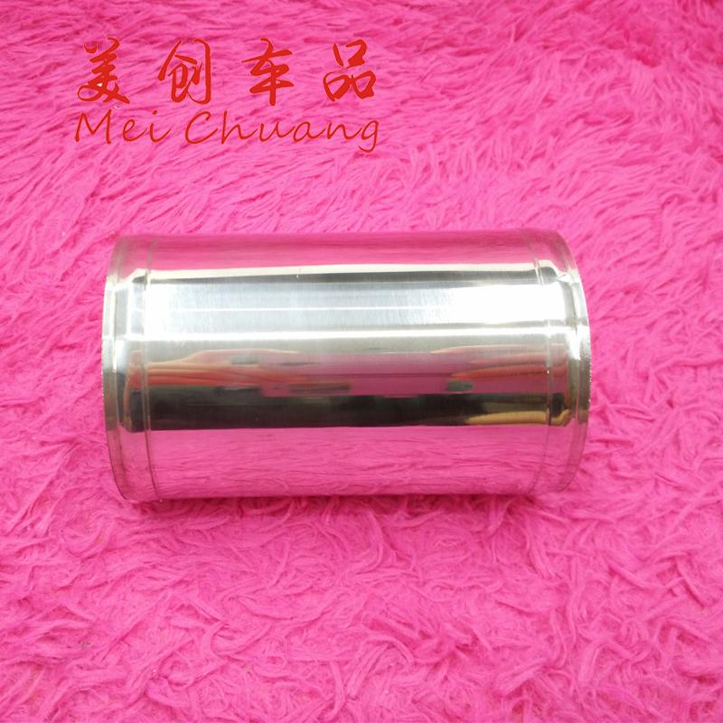 汽车进气涡轮中冷管改装硅胶管铝管连接接头直铝管57/63/70/76mm