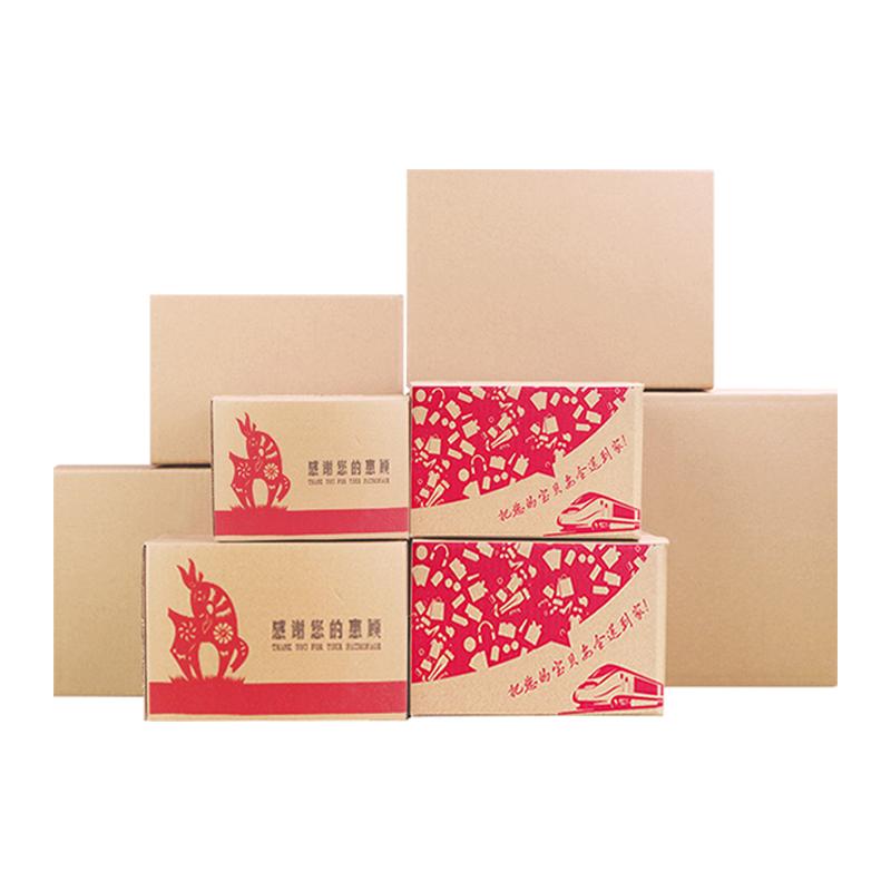 淘宝纸箱批发定做搬家纸箱邮政快递纸箱收纳加厚打包装盒水果纸箱
