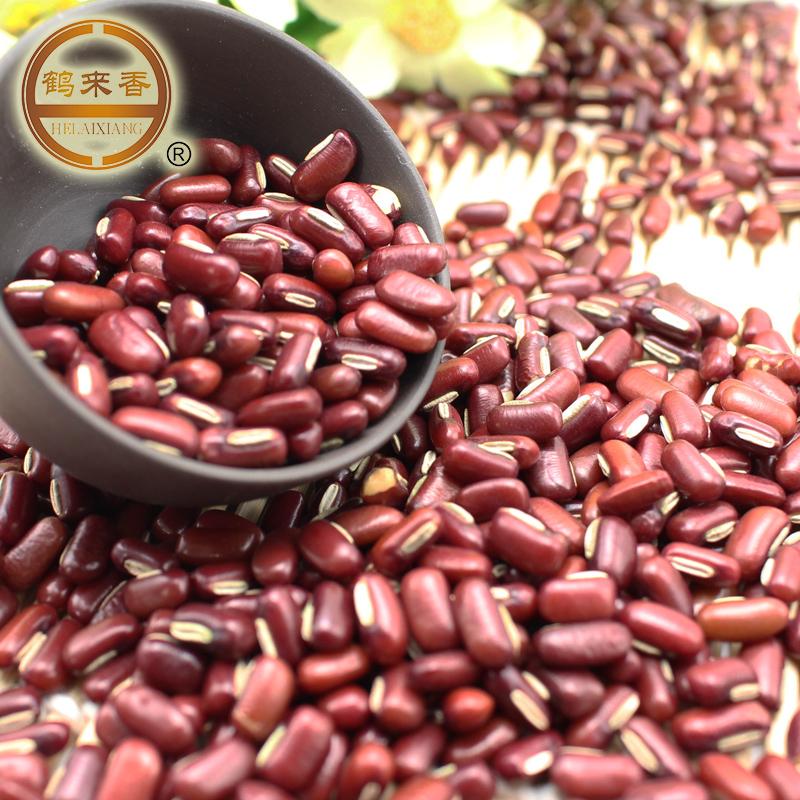 赤小豆250克农家自产五谷杂粮红豆长粒红小豆赤豆真空包装半斤