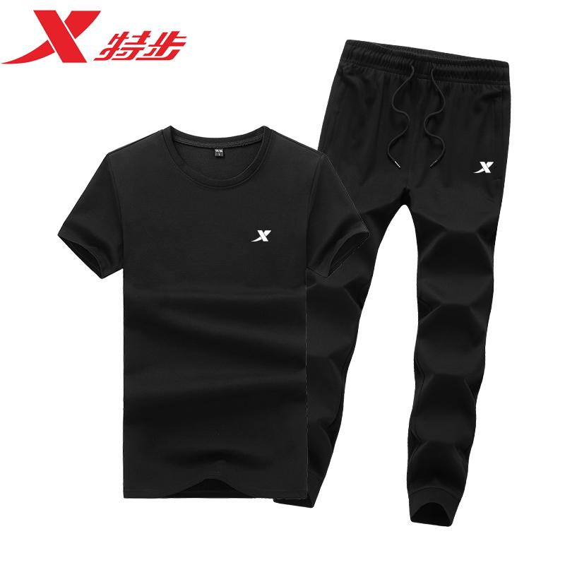 特步运动套装男2020夏季男士短袖跑步休闲运动服两件套宽松长裤