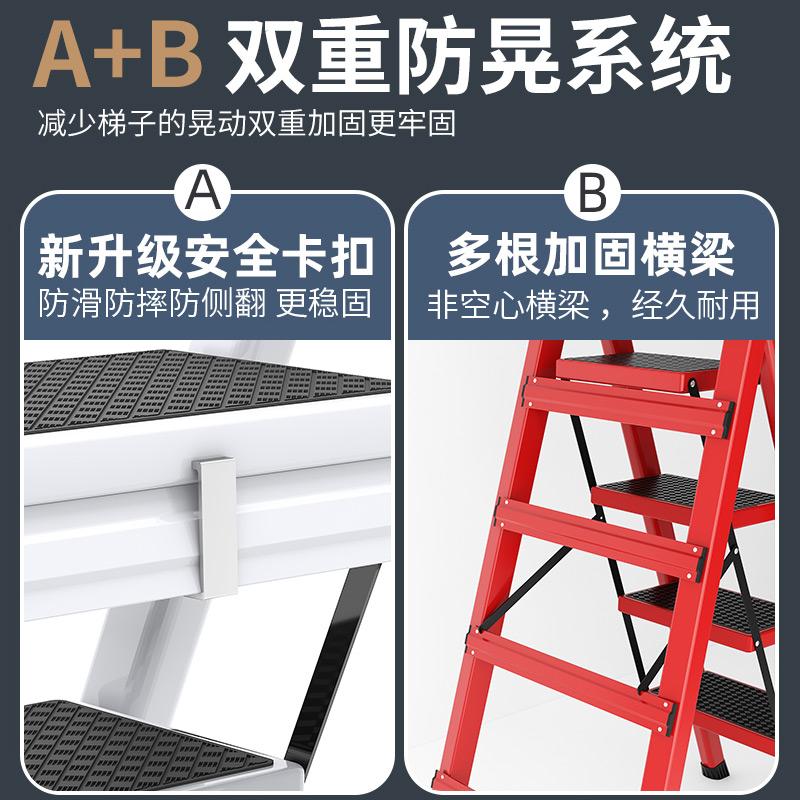 梯子家用折叠爬梯室内加厚人字梯多功能楼梯轻便不锈钢伸缩扶梯凳