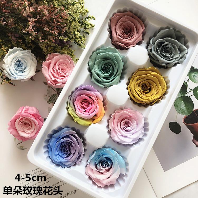永生花diy花材 B级4-5单朵彩色玫瑰花头  玫瑰礼盒手工礼物