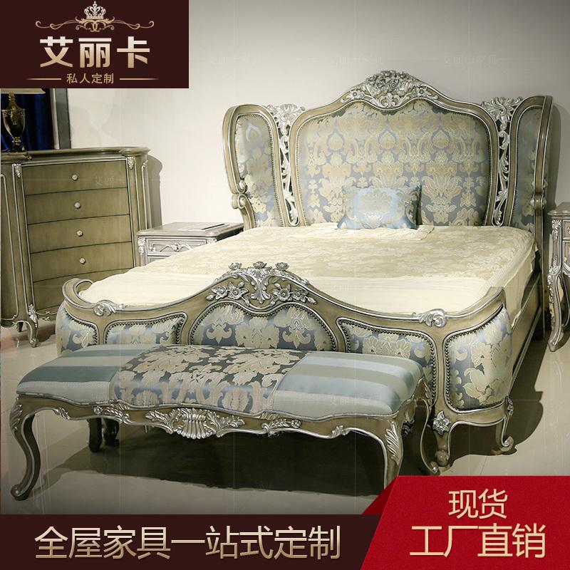 拉卡薩法式床歐式雙人床2米1.8大床實木床婚床布藝床Lacasa傢俱