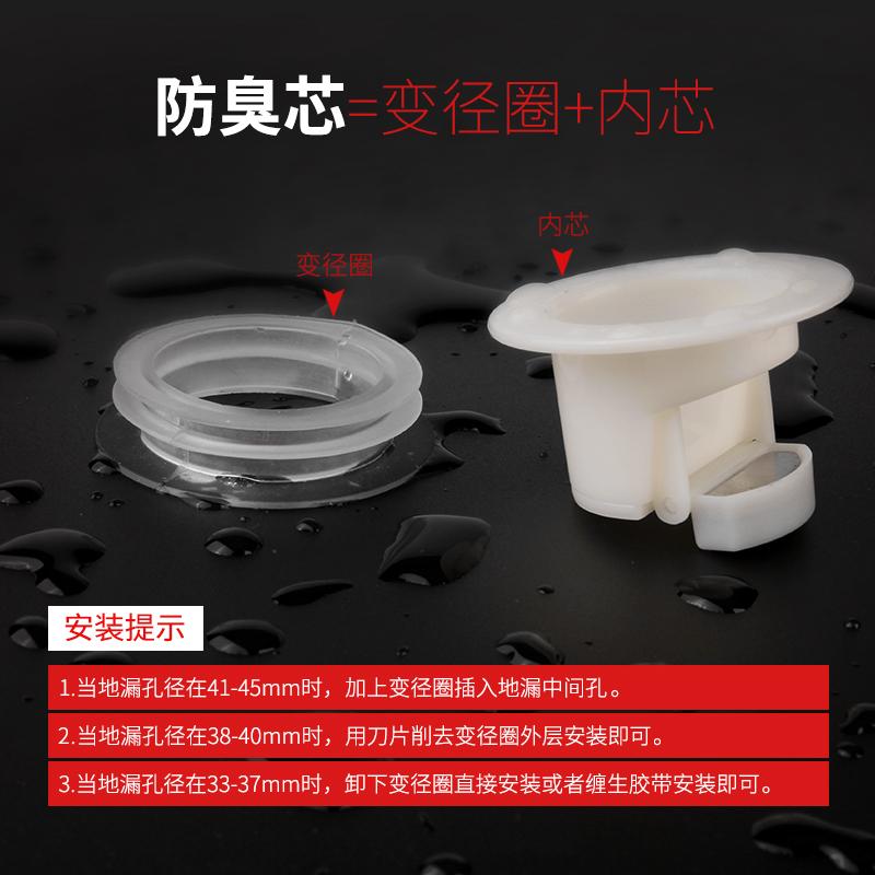 潜水艇地漏芯防臭内芯卫生间浴室阳台下水道防虫防反味地漏防臭器