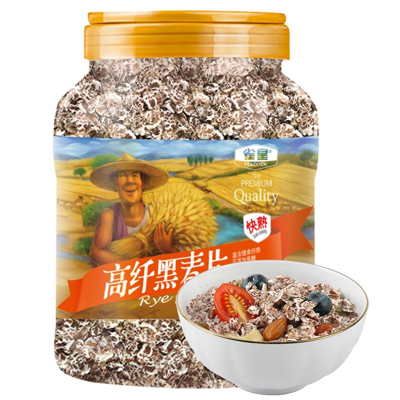 假一赔三雀皇高纤黑麦片低脂早餐即食纯燕麦