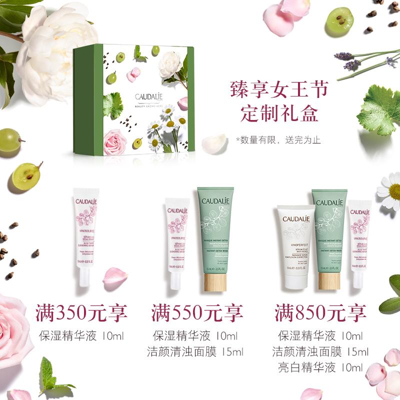 欧缇丽葡萄精华爽肤水补水保湿控油定妆皇后水 节预售 38
