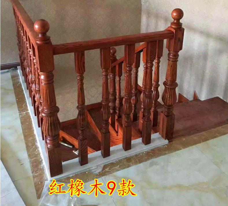美国红橡实木楼梯扶手护栏飘窗护栏栏杆立柱木栏杆家用木楼梯中式