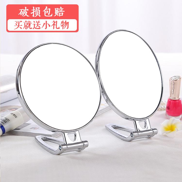 双面桌面台式化妆镜子手柄便携折叠壁挂随身美妆高清放大女生小镜