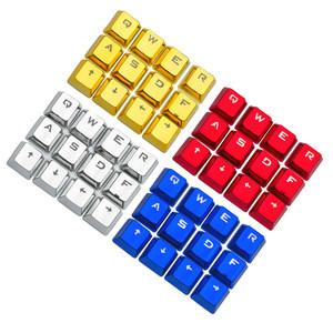 E元素104彩色粉色蓝色妖姬个性pbt金属电镀透光csgo机械键盘键帽