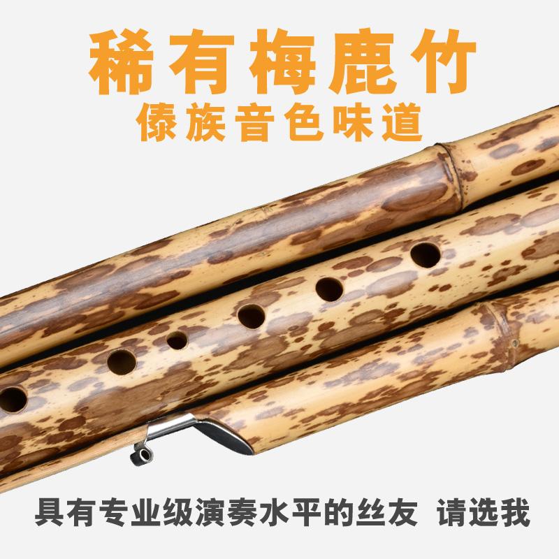 调专业演奏型品牌正品葫芦丝 B 降 D 调 AGF 调 C 毕格宝梅鹿竹傣味葫芦丝