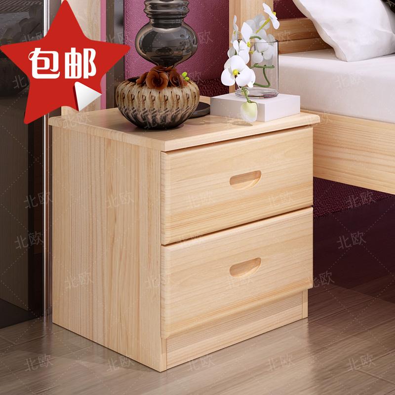 單雙抽實木床頭櫃田園松木床頭櫃收納櫃實木地櫃環保儲藏櫃