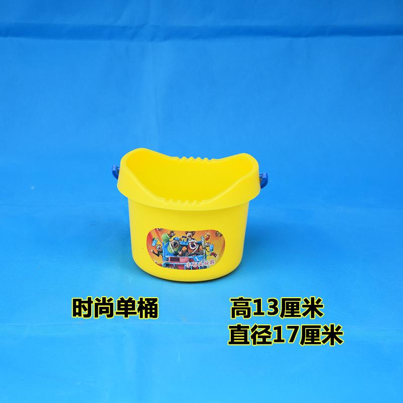 儿童沙滩玩具小桶套装大桶宝宝玩沙挖沙子大号铲子戏水决明子工具