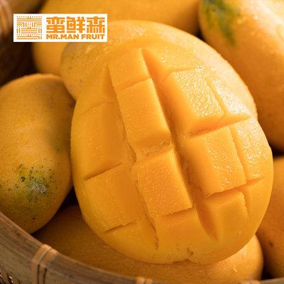 云南现摘台农非海南芒果新鲜水果肉厚多汁爆甜热带应季净9斤包邮