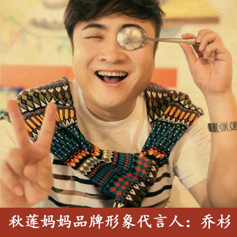 秋莲妈妈【干菜山猪肉粽-不辣】糯米粽包邮新鲜大肉粽干菜粽端午