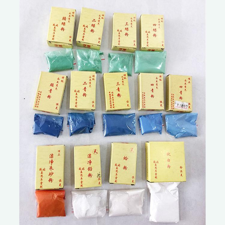 正品姜思序堂 中国传统国画颜料 5g盒装粉状颜彩 绿色 青色系列#