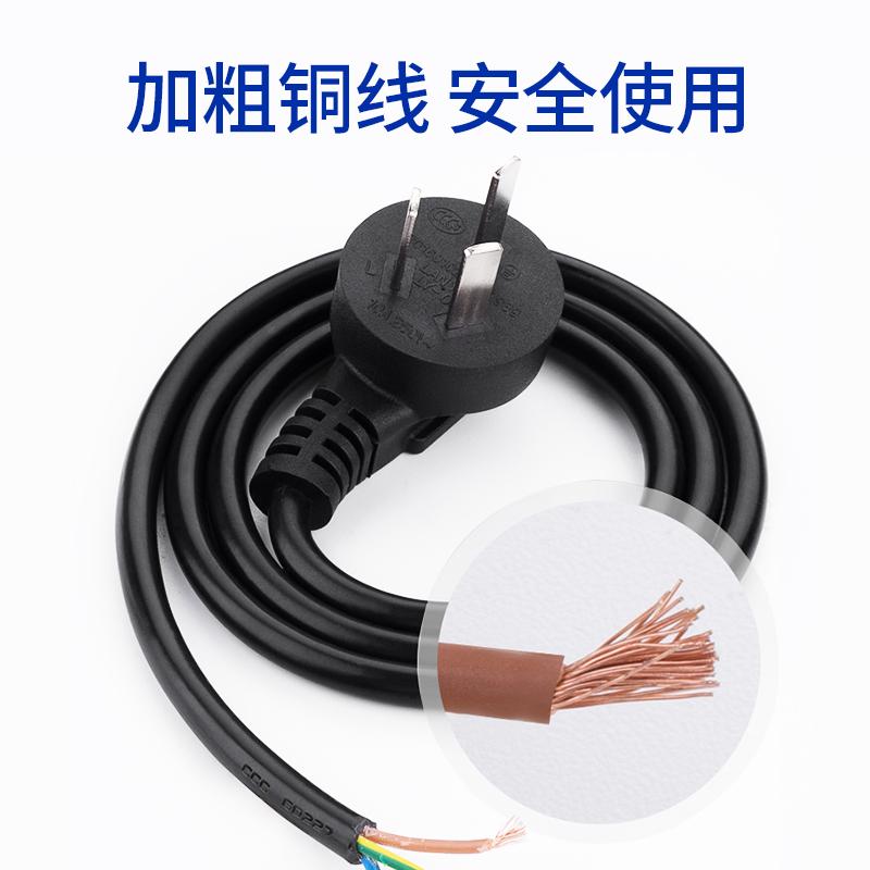 优联 电脑电源线显示器打印机投影仪电饭煲水壶电源线三孔插头