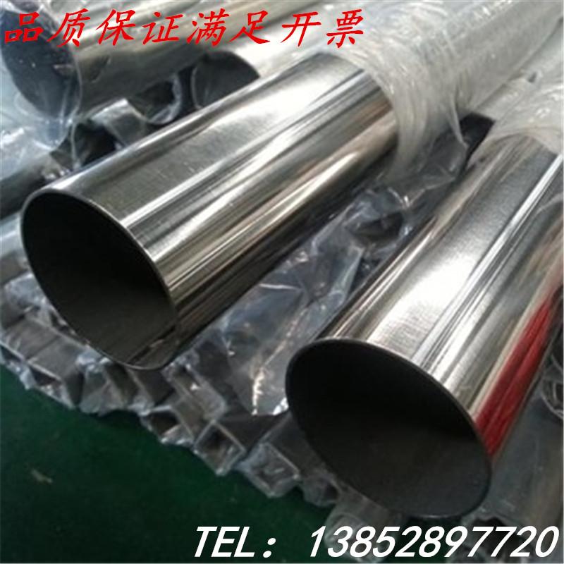 304 316L不锈钢管材毛细精密管无缝厚壁卫生管DN40 50 65 80 100