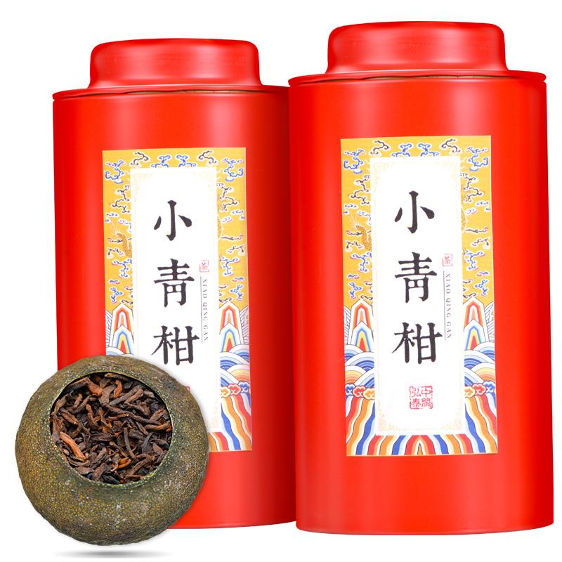 年陈宫廷熟茶散装橘普陈皮茶叶礼盒装青柑 8 新会生晒小青柑普洱茶