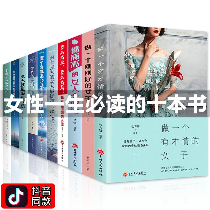 抖音书单:陈果老师推荐的书籍